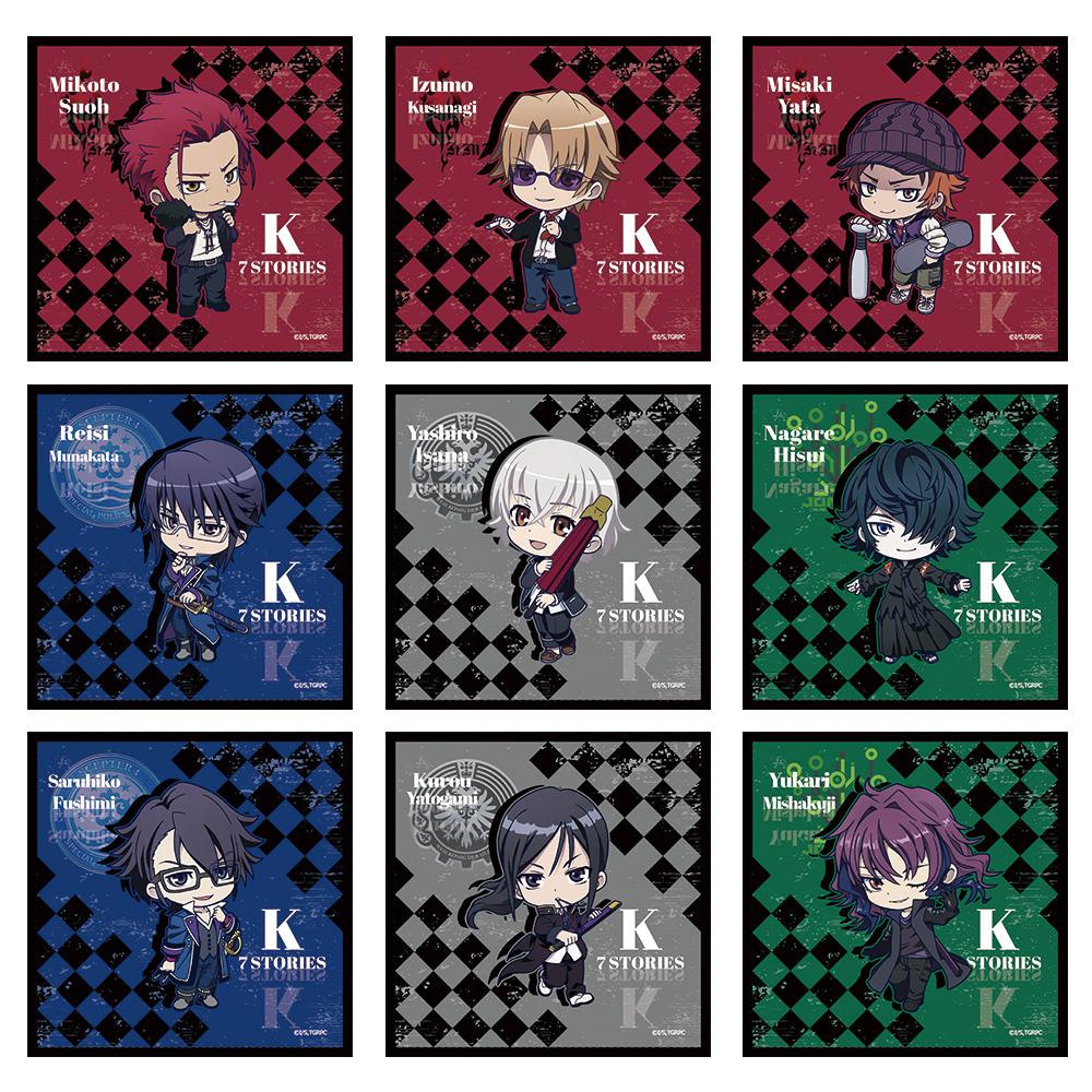 K SEVEN STORIES ハンドタオルコレクション(BOX)