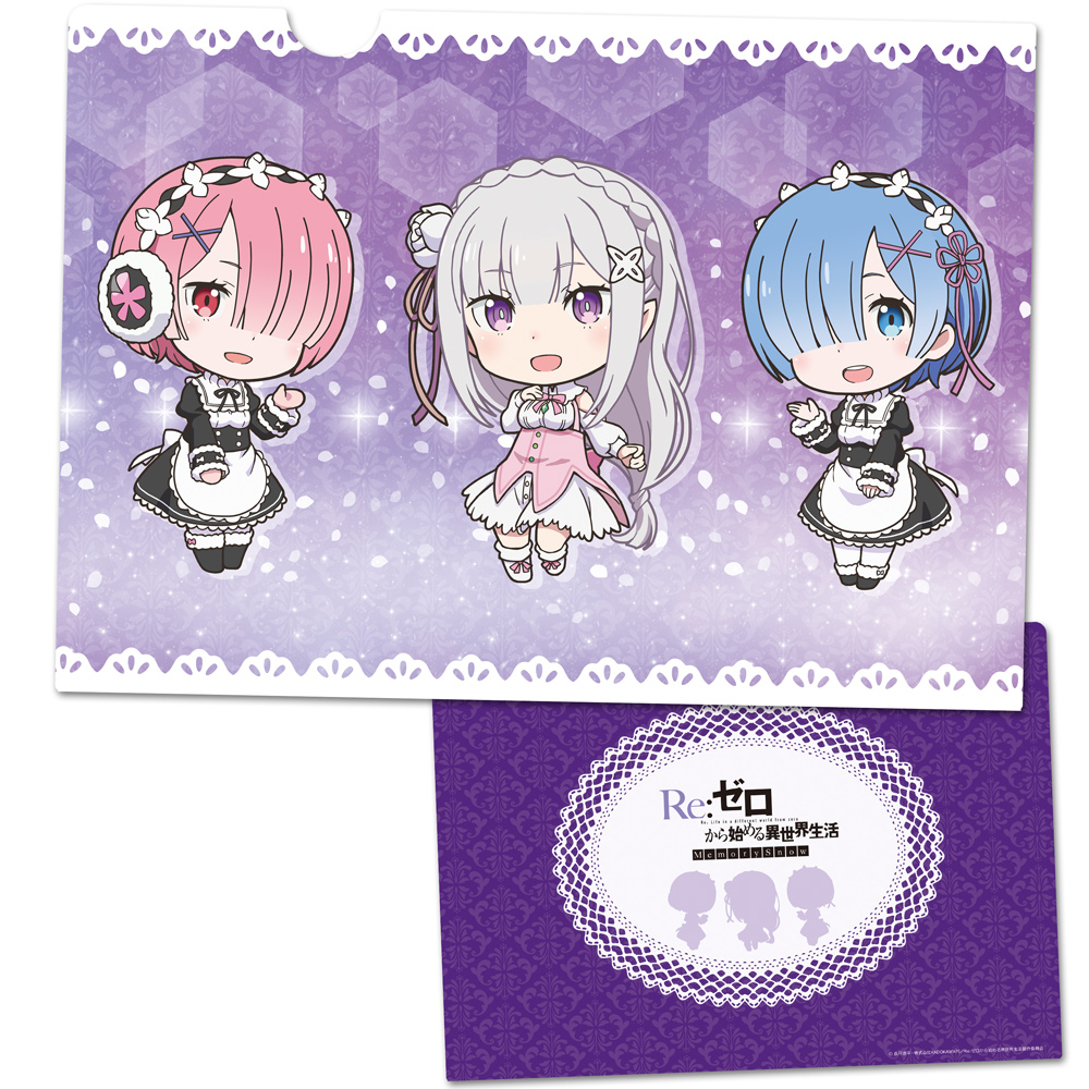 OVA Re:ゼロから始める異世界生活 Memory Snow クリアファイルB