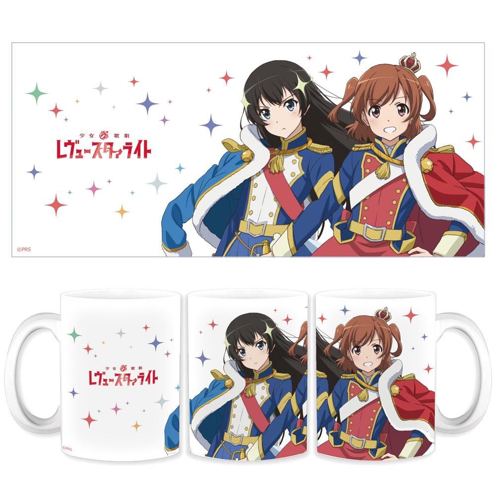 少女☆歌劇 レヴュースタァライト マグカップ