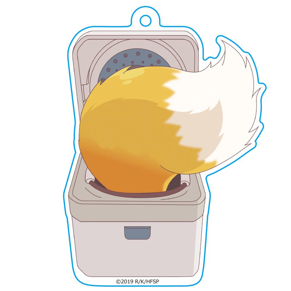 世話やきキツネの仙狐さん アクリルキーホルダー[炊飯器仙狐さん]