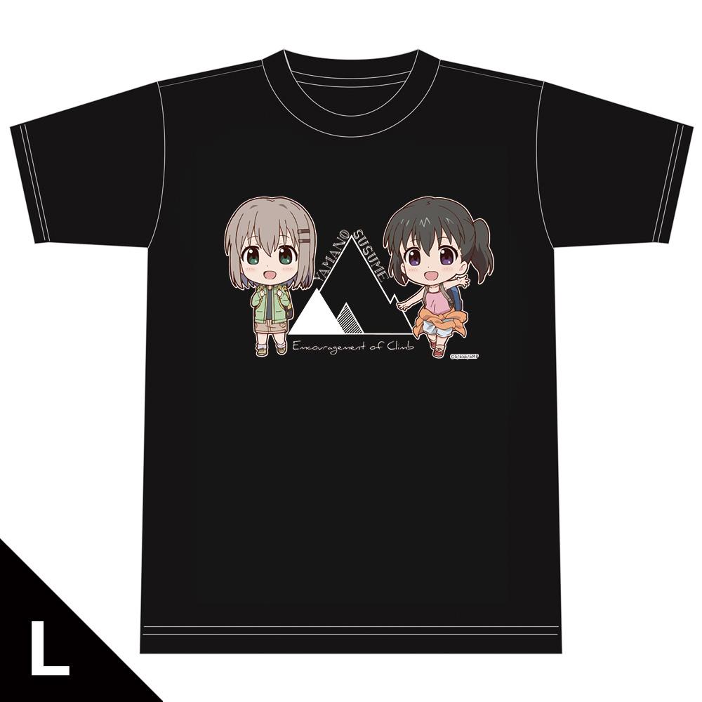 ヤマノススメ おもいでプレゼント Tシャツ Lサイズ