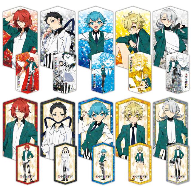 美少年探偵団 プリズムビジュアルコレクション(BOX)