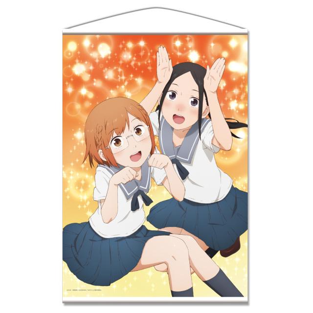 ちおちゃんの通学路 B2タペストリーA[ティザービジュアル]