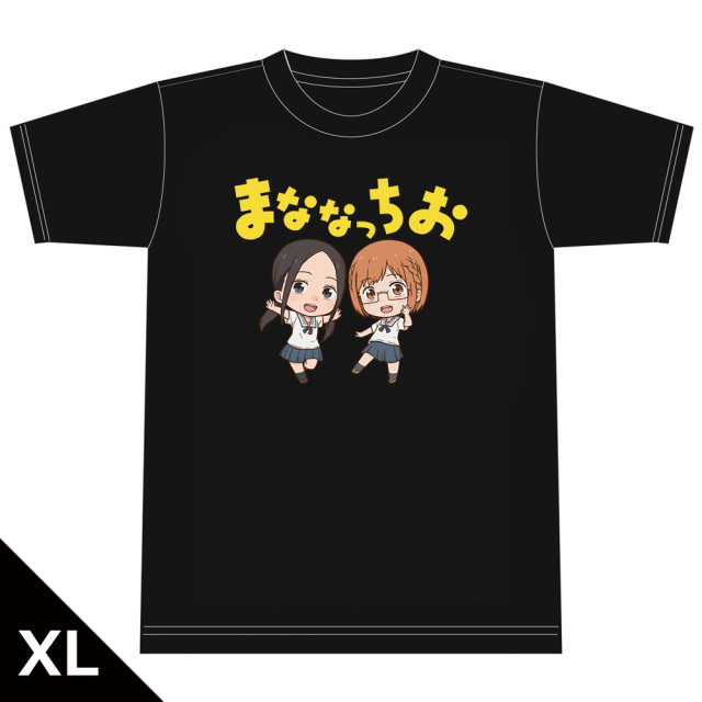 ちおちゃんの通学路 Tシャツ[まななっちお] XLサイズ