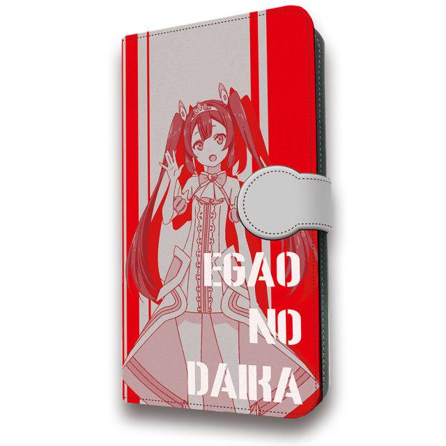エガオノダイカ 手帳型スマートフォンケース