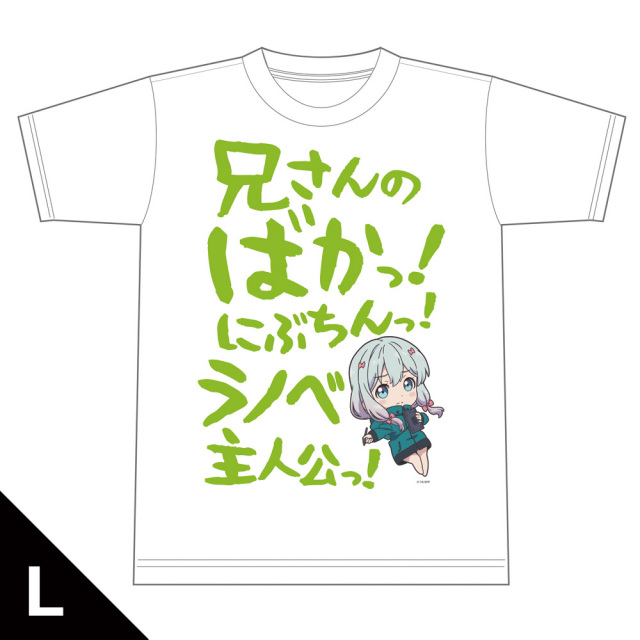 エロマンガ先生 Tシャツ 和泉紗霧 Lサイズ