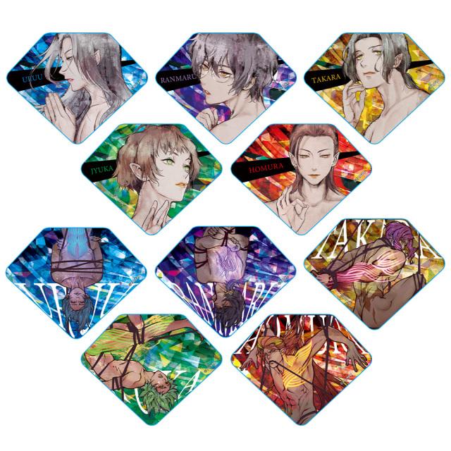 Fairy蘭丸~あなたの心お助けします~ トレーディングプリズムバッジ(1pcs)