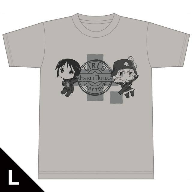 少女終末旅行 Tシャツ Lサイズ
