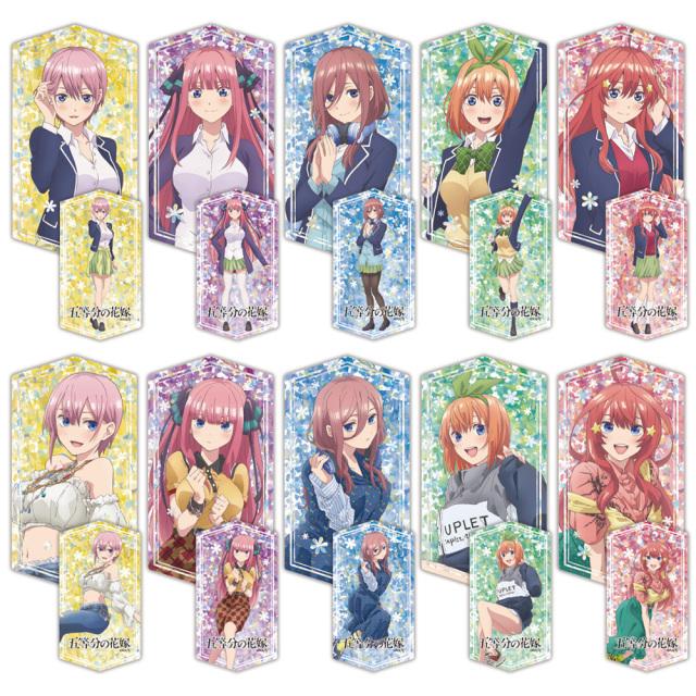 五等分の花嫁 プリズムビジュアルコレクション(BOX)