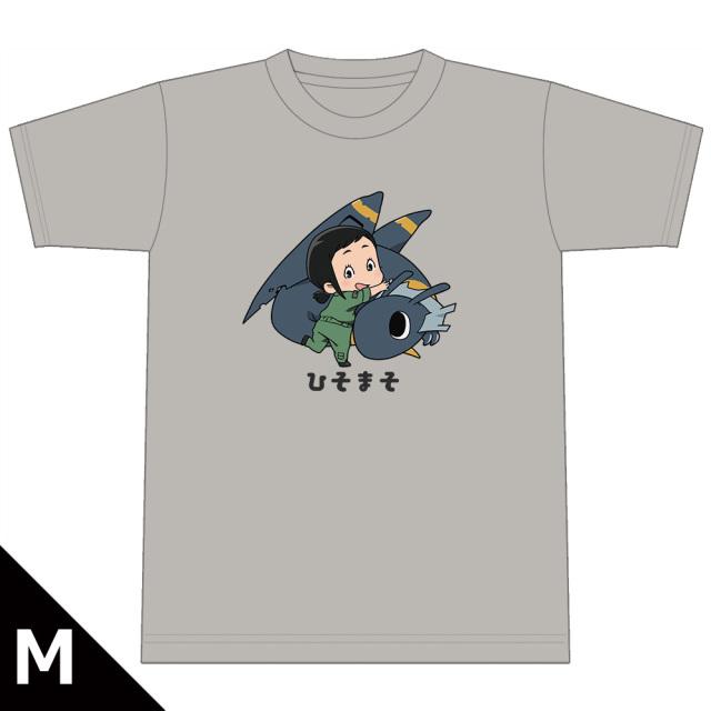 ひそねとまそたん Tシャツ[ひそまそ] Mサイズ