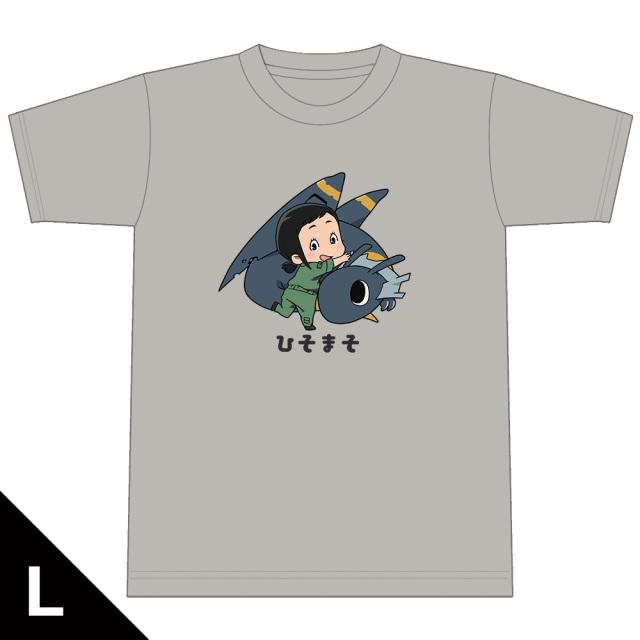 ひそねとまそたん Tシャツ[ひそまそ] Lサイズ