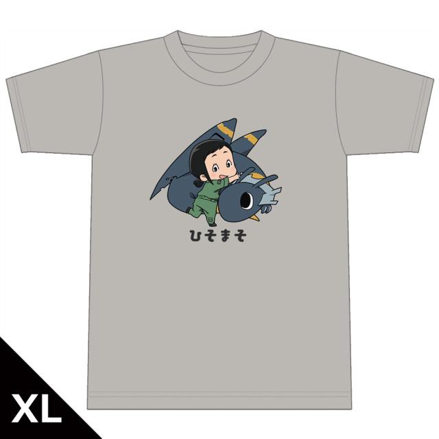 ひそねとまそたん Tシャツ[ひそまそ] XLサイズ