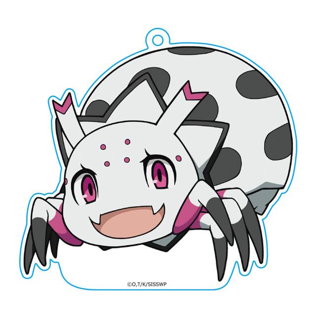 TVアニメ「蜘蛛ですが、なにか?」 ぷにこれ!キーホルダー(スタンド付) 蜘蛛子