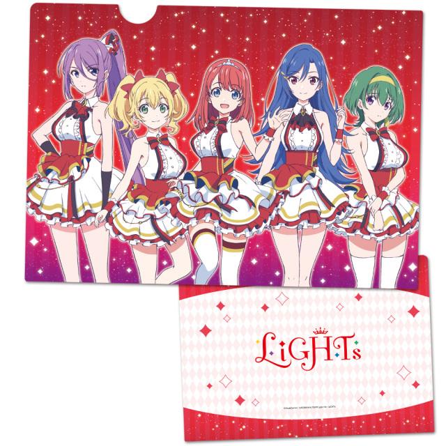 TVアニメ「Lapis Re:LiGHTs」 クリアファイルA