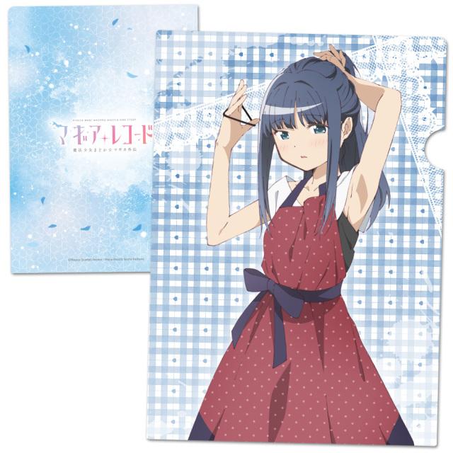 マギアレコード 魔法少女まどか☆マギカ外伝 クリアファイルB