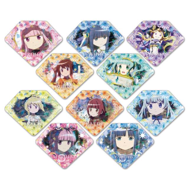 マギアレコード 魔法少女まどか☆マギカ外伝 トレーディングプリズムバッジ(1pcs)