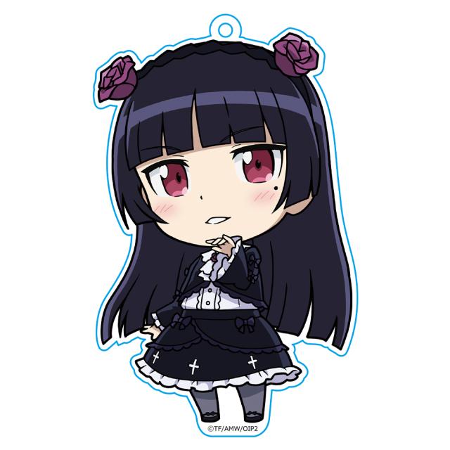 俺の妹がこんなに可愛いわけがない。 ぷにこれ!キーホルダー(スタンド付) 黒猫
