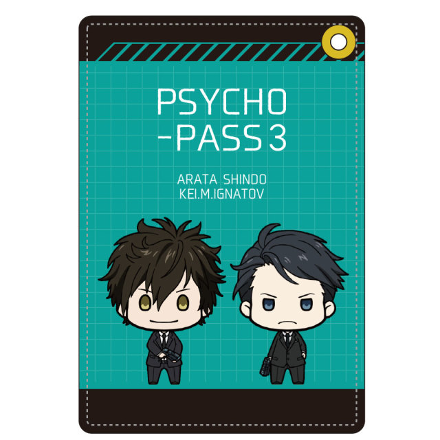 PSYCHO-PASS サイコパス 3 合皮パスケースA[公安局]