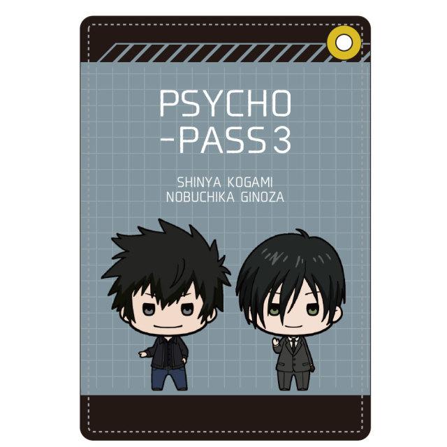 PSYCHO-PASS サイコパス 3 合皮パスケースB[外務省]