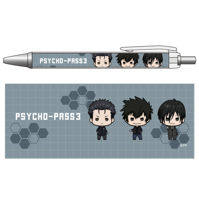 PSYCHO-PASS サイコパス 3 ボールペンB[外務省]