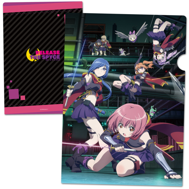 RELEASE THE SPYCE クリアファイルA