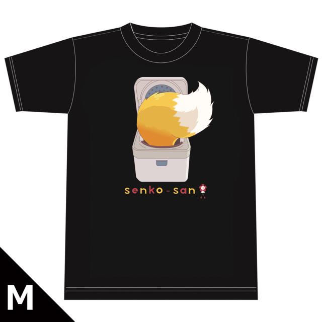世話やきキツネの仙狐さん Tシャツ[炊飯器仙狐さん] Mサイズ