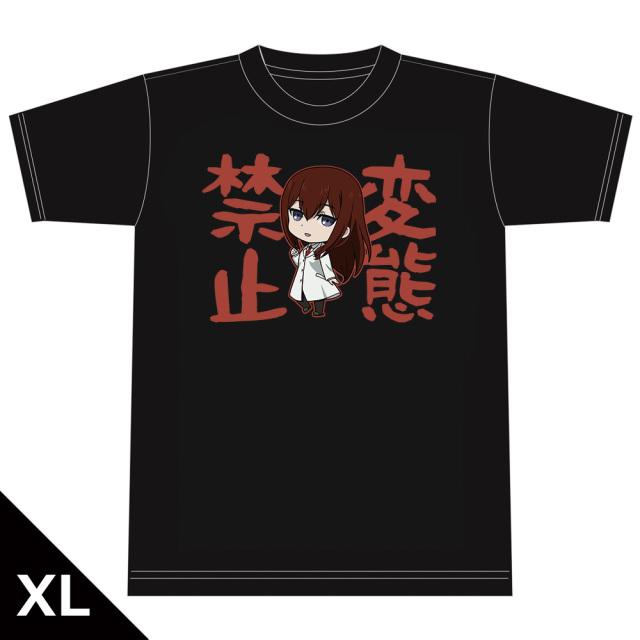 シュタインズ・ゲート ゼロ TシャツA[牧瀬紅莉栖] XLサイズ