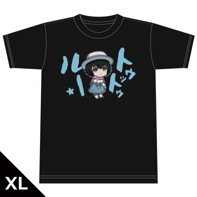 シュタインズ・ゲート ゼロ TシャツB[椎名まゆり] XLサイズ