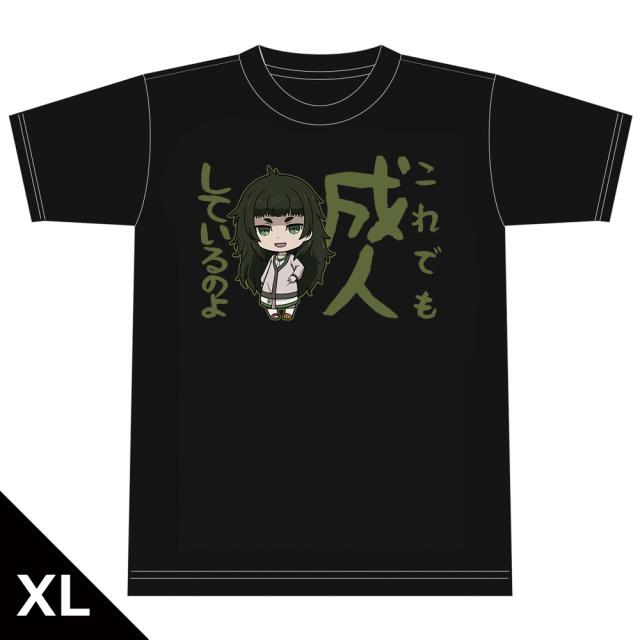 シュタインズ・ゲート ゼロ TシャツC[比屋定真帆] XLサイズ