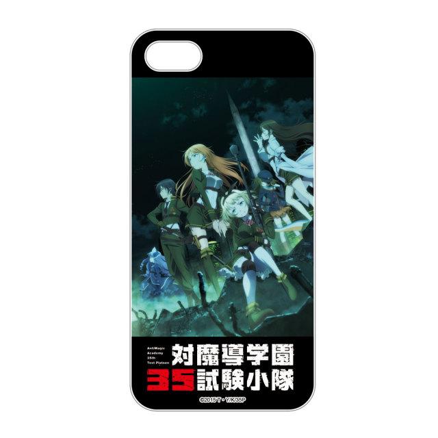 対魔導学園35試験小隊 スマートフォンケースA 【iPhone5/5s】 【メール便可】