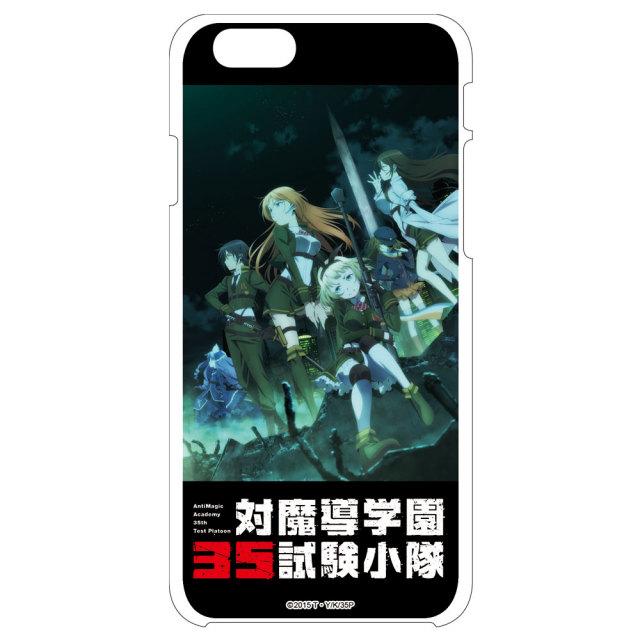 対魔導学園35試験小隊 スマートフォンケースA 【iPhone6/6s】