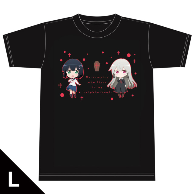 となりの吸血鬼さん Tシャツ[ソフィー&灯] Lサイズ