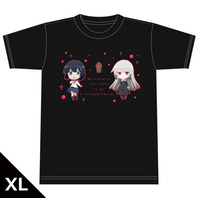 となりの吸血鬼さん Tシャツ[ソフィー&灯] XLサイズ