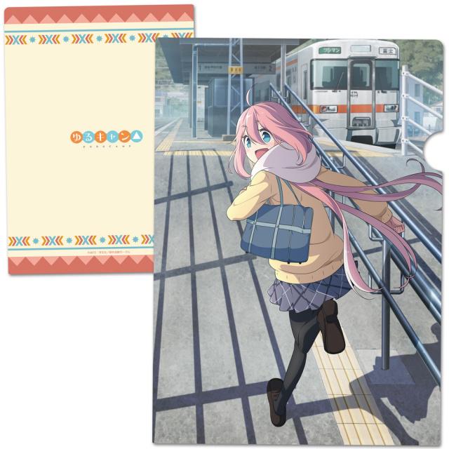 ゆるキャン△ クリアファイルA