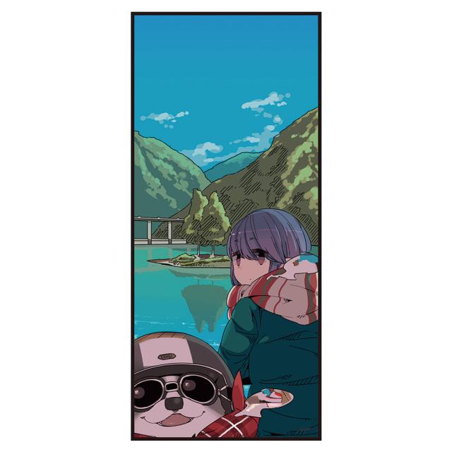 ゆるキャン△ キャラクター大判タオルB[志摩リン]