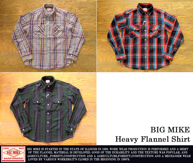 [BIG MIKE]ビッグマイク-ヘビーフランネルシャツ