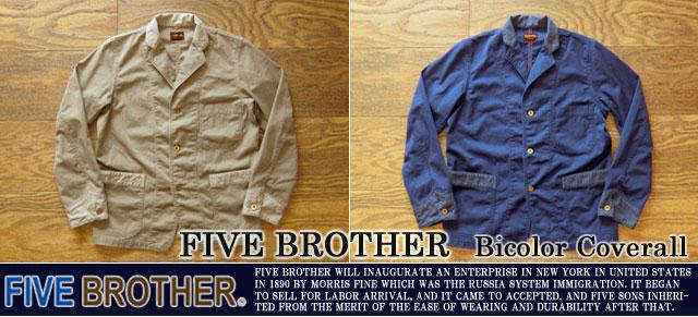 [FIVE BROTHER]ファイブブラザー-バイカラーカバーオール