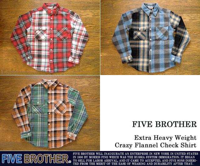[FIVE BROTHER]ファイブブラザー-エクストラヘビーウエイトフランネルシャツ(クレイジーパターン)