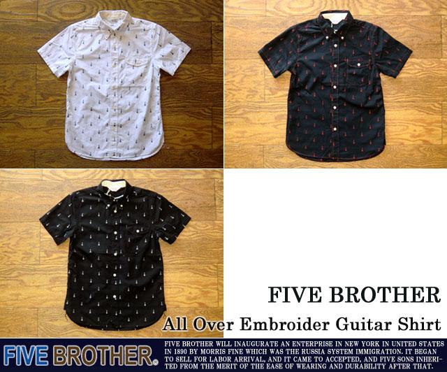 ファイブブラザー-ギター柄刺繍シャツ