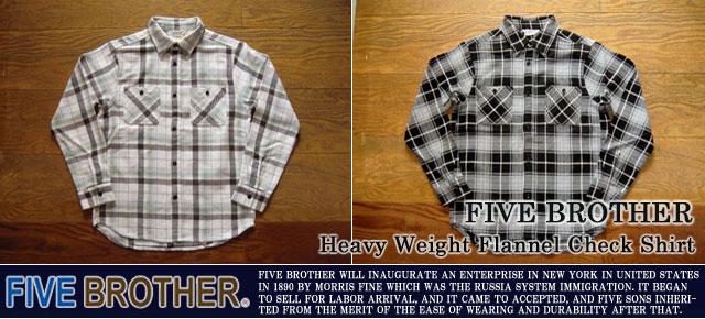 [FIVE BROTHER]ファイブブラザー-ヘビーフランネルワークシャツ