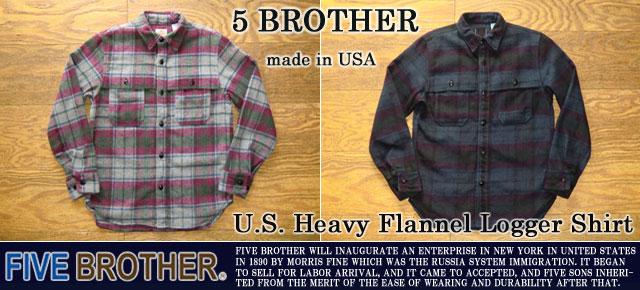 ファイブブラザー-U.S.ヘビーフランネルロガーシャツ
