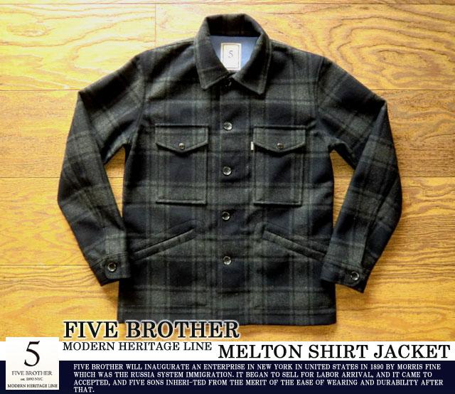 ファイブブラザー-メルトンシャツジャケット