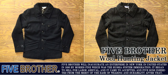 ファイブブラザー-ウールハンティングジャケット