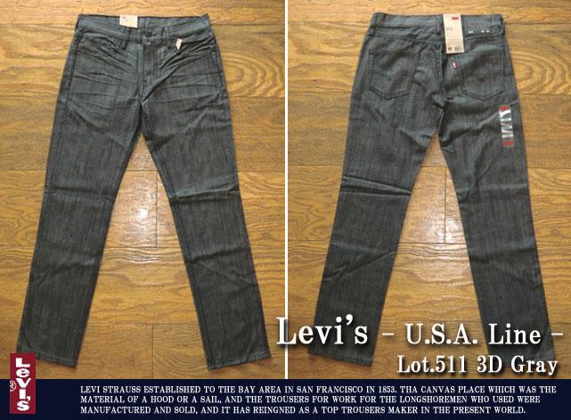 リーバイスUSA-511スキニーフィット3D Gray