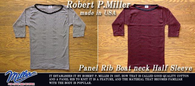 ミラー-パネルリブボートネック5分袖ストライプTシャツ
