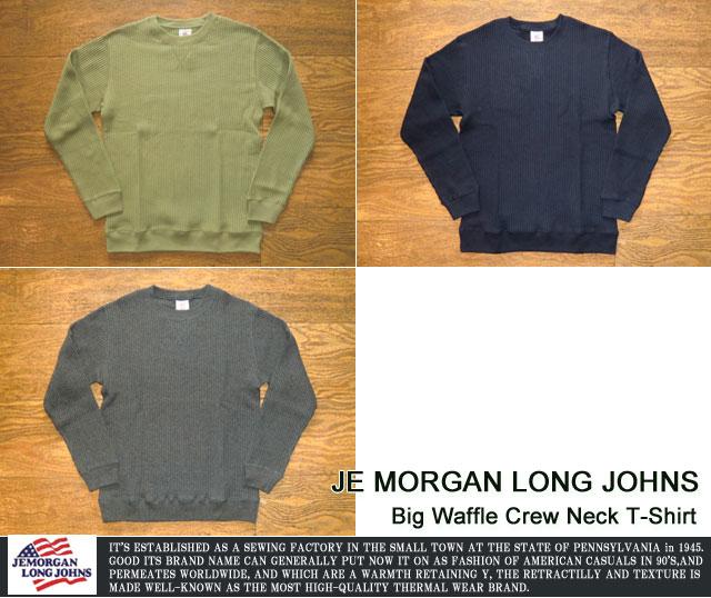 [JE MORGAN LONG JOHN]ジェーイーモーガン-ビッグワッフルクルーネックTシャツ