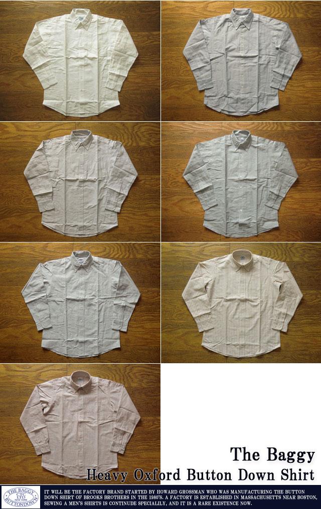 バギー-ヘビーオックスフォードボタンダウンシャツ