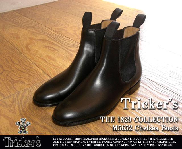 トリッカーズ-M5652チェルシーブーツ