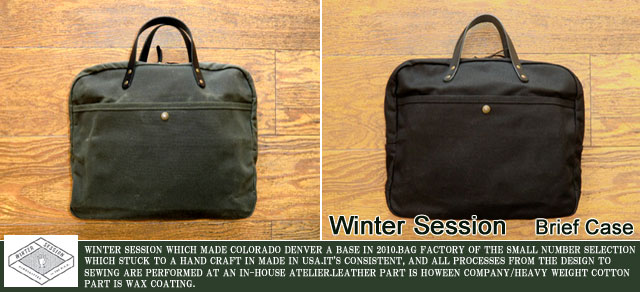 [Winter Session]ウインターセッション-ブリーフケース