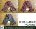 ハイランド2000-ブラックスラブスカーフ